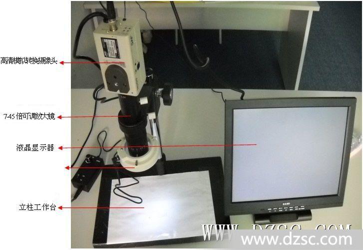 微小配件的内部结构通过显微镜成像后,被摄像头转变成视频信号,经显示