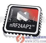 nRF24AP2-无线芯片-nordic中国代理