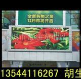 黑龙江LED电子大屏幕,专业LED显示屏生产厂家报价