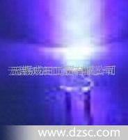 超高亮400-410nm5mm草帽LED紫灯