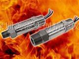 """廉价美国""""AST4600""""防爆压力传感器"""