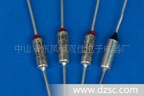 NEC保险丝 06/20厂价直销,优势价格,欢迎订购