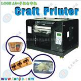 [个性工艺品]万能平板打印机,万能印刷机