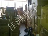 铝电解电容400v6.8uf 6.8uf400v