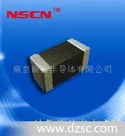 铁氧体叠层片式电感1NH-330UH