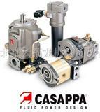 意大利Casappa齿轮泵 柱塞泵、马达 同步器