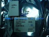 原装Agilent混频二极管 HSMS-8202-TR1
