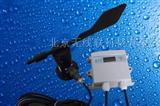 无线金属风向传感器,无线电子风向标