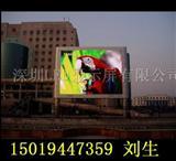 led大屏幕电视墙价格