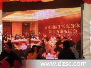 无锡,江阴,宜兴绿城玉兰花园led室内全彩显示屏