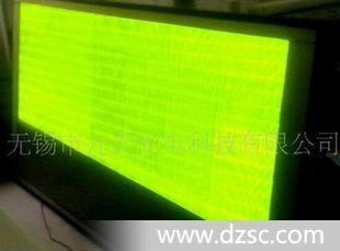 室内led显示屏租赁 室内单色led显示屏