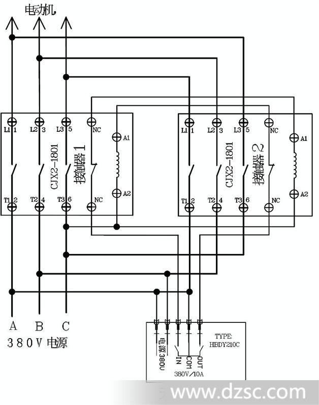 三相电动机,电动葫芦遥控开关,各种工业遥控器.