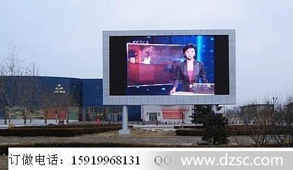 室内led彩色大屏户外电子大屏幕门头走字屏深圳厂家