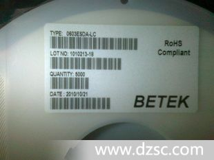 0603ESDA-LC ESD静电抑制器