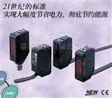 现货欧姆龙OMRON镜反射光电传感器E3Z-R81,E39-R1S