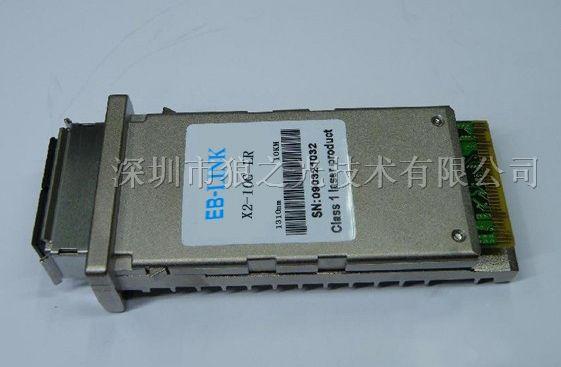 供应思科CISCO X2-10GB-LR 万兆单模10KM光模块