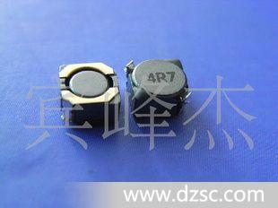 贴片式功率电感 生产商4D18 3.3UH