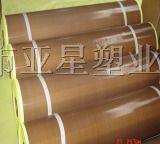 铁氟龙胶带 有着良好的抗粘性,耐化学腐蚀
