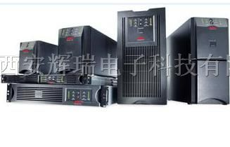 供应西安APCups电源APC-Smart-SU系列
