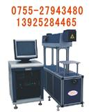 销售深圳广州电工仪器仪表激光打标机激光雕刻机