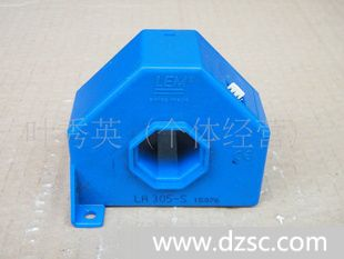 LA305-S 传感器 电流 电压 LEM 原装拆机件