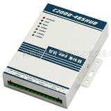 4口RS485中继集线器,485共享器,485HUB