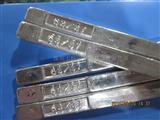 爱法(阿尔法)63/37有铅焊锡条