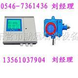 丙烷检测仪丙烷检测仪生产厂家