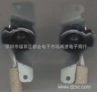 超高音喇叭扬声器(用于高级小轿车音响)