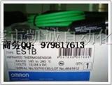 OMRON 非接触温度传感器 ES1B