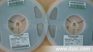 优势贴片电阻2512 0.33R (欧)1%