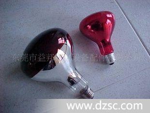 红外线灯泡 YB-R375