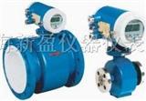 Solution KLU-40高精度经济型防爆电磁流量计