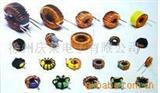电感器,滤波器,振荡线圈,环型线圈