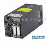 台湾COTEK开关电源1500W