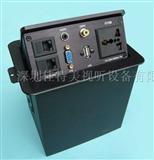 桌面隐藏式插座 多功能信息桌面插座