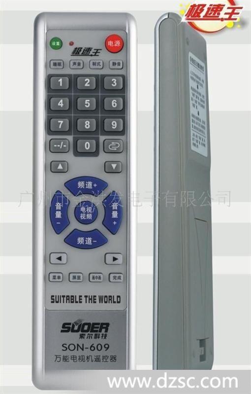 电视机解童锁解锁万能码