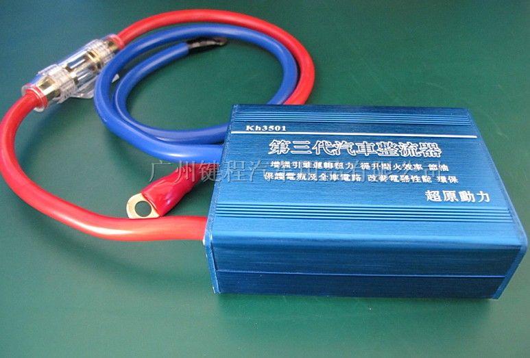 【电子整流器】汽车电子整流器的作用