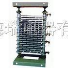 ZX1系列电阻器,起重机电阻器