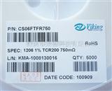2512电阻,光颉CS/TCS系列2512电流感应电阻,优质正品