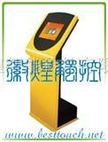 上海触摸屏一体机 排队机 呼叫机