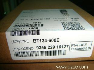 插件可控硅TO-126  BT134-600