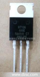 现货SCR可控硅BT137-600E,BT138
