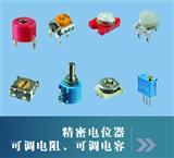 BI-72P微调单圈电位器