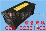 广州船用蓄电池配套,广州船舶蓄电池批发
