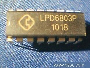 全彩LED点光源驱动IC LPD6803P
