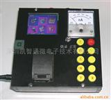 MP4 BGA  IC测试架