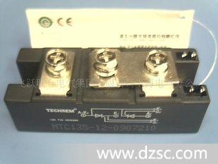 台基快速晶闸管/整流管模块