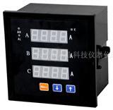 三相电流表,高品质三相电流表,满足定制需求