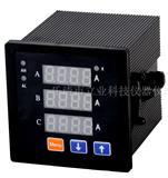 EMM610三相数字电流表,大量三相数字电流表,全新现货